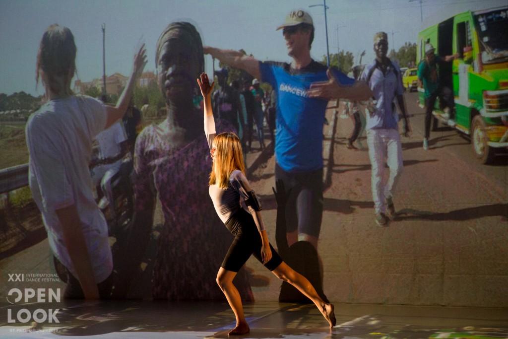 Dancewalk - Retroperspectives / Photo Anastasia Zueva